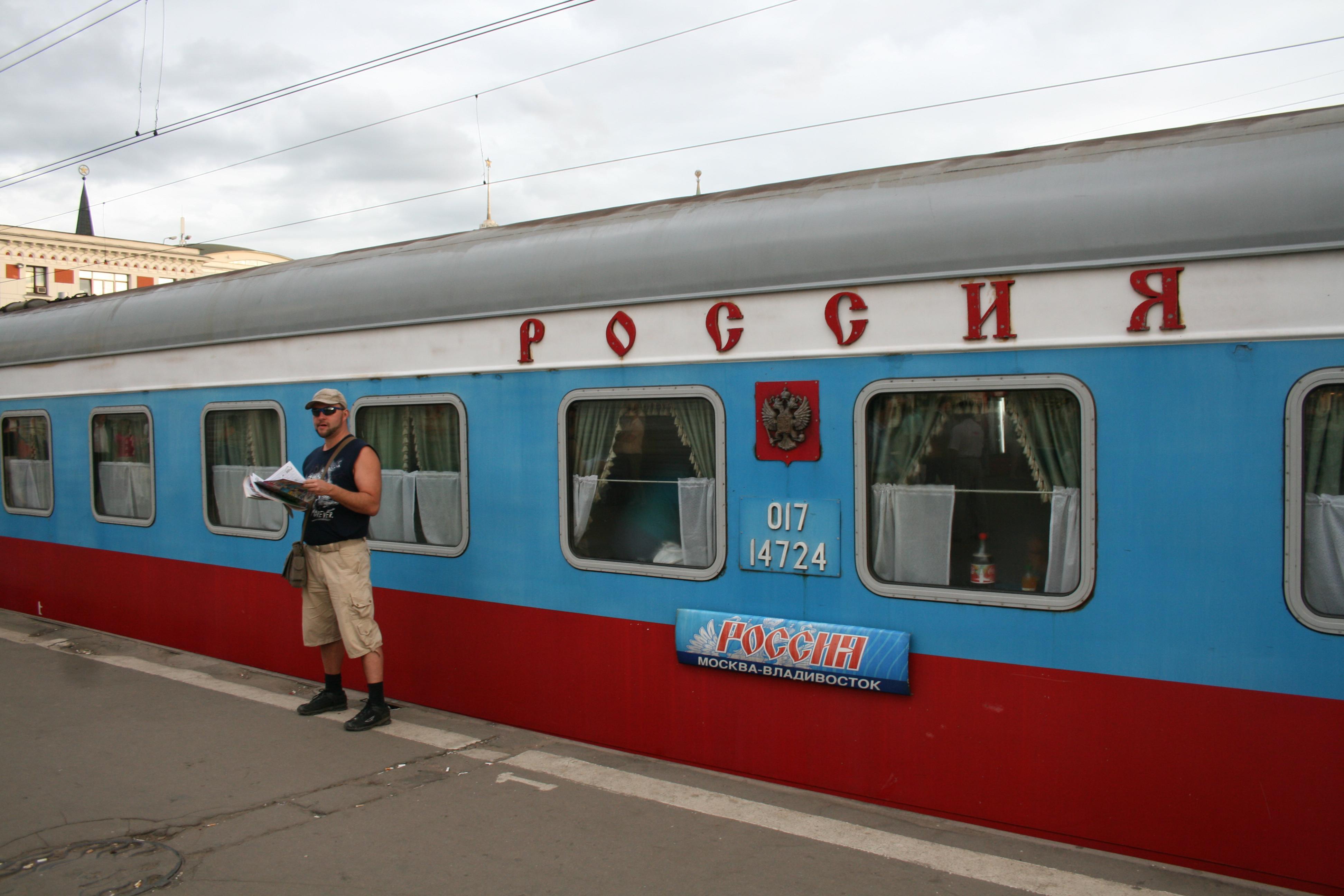 Rossija, 'de' TransSib Moskou-Vladivostok