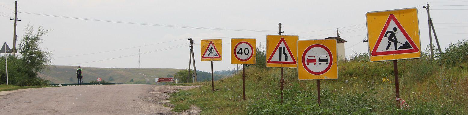 Omg. Voronezh, verkeersborden