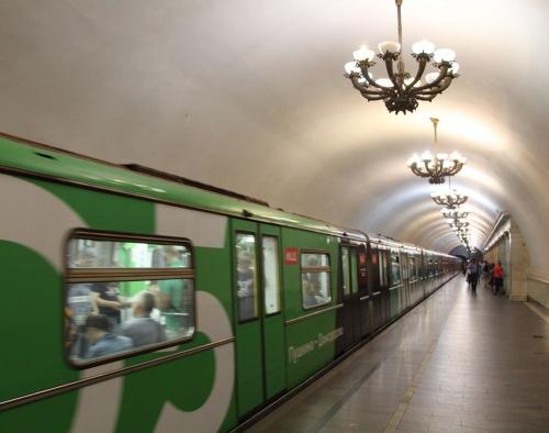 Moskou, metro