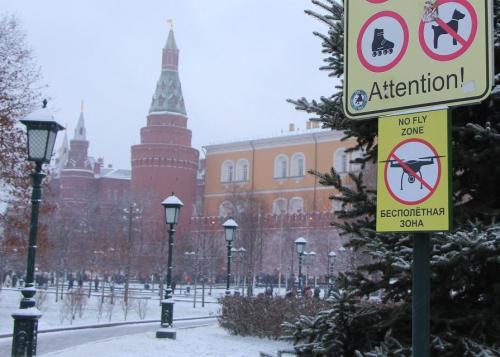 Noflyzone voor drones bij Kremlin, Moskou.