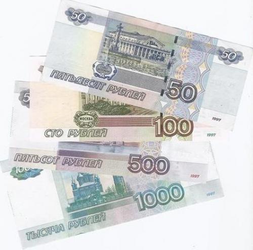 Russische roebelbiljetten.