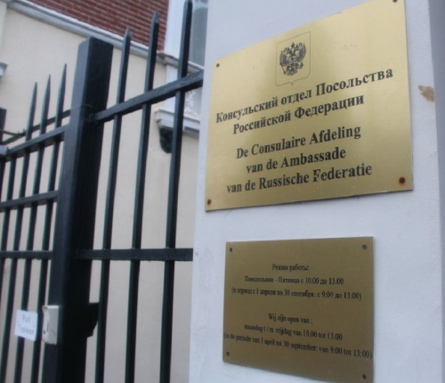 Den Haag, Russisch consulaat