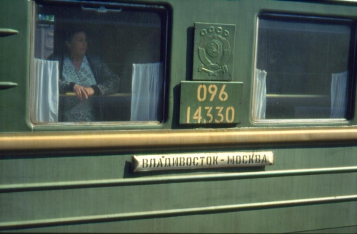 De Rossija, trein 001/002 op de TransSib-verbinding