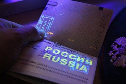 Russisch visum in paspoort