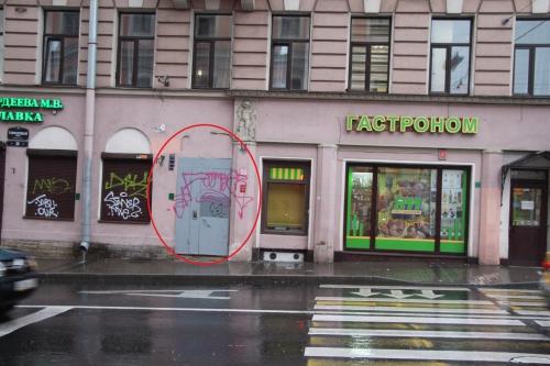 mini-hotel in St Petersburg met zeer verstopte toegangsdeur